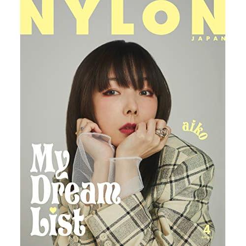 NYLON JAPAN 2021年 4月号 表紙画像