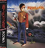 Marillion - Misplaced Childhood - EMI - EJ 2403401, EMI - MRL 2