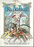 The Art Of Suikoden V Limited CD (CD ONLY) no Artwork booklet is included (1995)