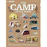 THE CAMP STYLE BOOK 2017年Vol.9 小さい表紙画像