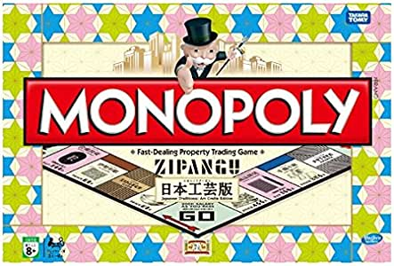 5000 Limited Japoen embarcaciones Edicioen Monopoly: Amazon.es: Juguetes y juegos