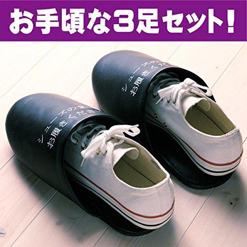 オカ株式会社 靴のまま履けるスリッパ シューズそのままスリッパ (お手頃な3足セット) OKA-SP1-3 B01485GRPY