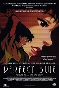 Perfect Blue Poster (27 x 40 Inches - 69cm x 102cm) (1997)