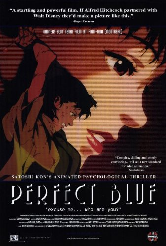 27 x 40 Perfect Blue Movie Poster