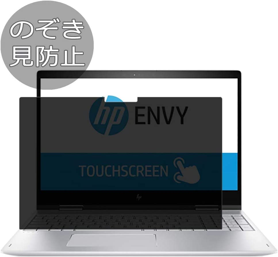 "Synvy Privacy Screen Protector Film for HP Envy x360 15m-bp100 / bp112dx / bp111dx 15.6"" Anti Spy Protective Protectors [Not Tempered Glass]"