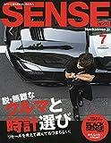 SENSE(センス) 2019年 07 月号 [雑誌]