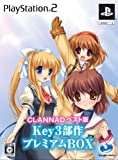 Clannad (The Best Edition Key Trilogy Premium Box) [Japan Import]