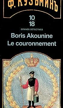 Le couronnement par Akounine