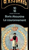 Le couronnement par Boris Akounine