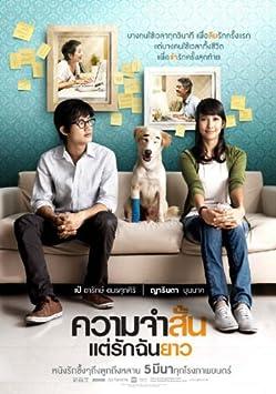 Best of Times (Thai Movie) English Subtitles! - Amazon com Music