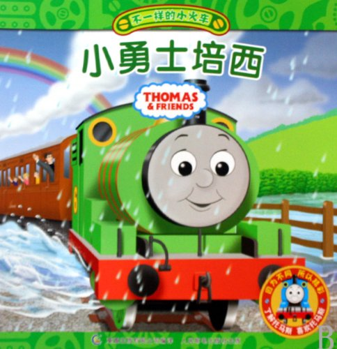 Thomas and Friends: Percy the Brave Engine (Chinese Edition) pdf