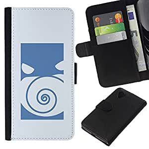 Protector de cuero de la PU de la cubierta del estilo de la carpeta del tirón BY RAYDREAMMM - LG Nexus 5 D820 D821 - Empuje Monster