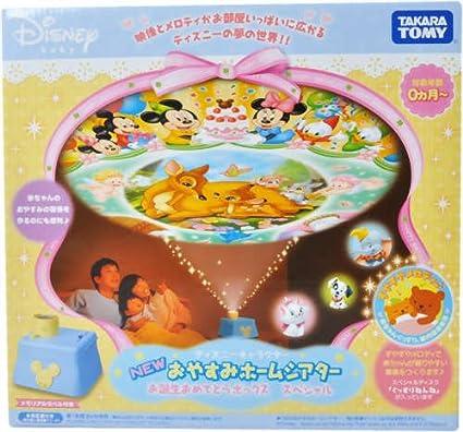 Amazon.com: Caja especial felicitaciones Disney Baby cine en ...