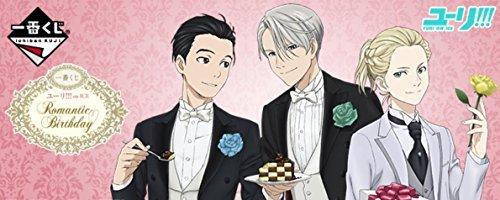 Heart-shaped Colored paper All 5 set Yuri on ICE Romantic Birthday Rubber Strap Banpresto Lottery Ichiban-Kuji E Award