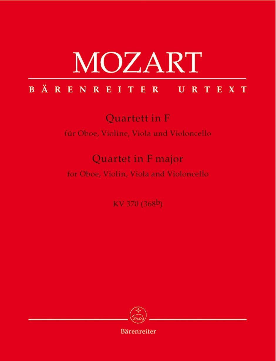 Mozart: Oboe Quartet in F Major, K. 370 (368b)