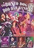 Bonzo Dog Doo Dah Band - 40th Anniversary Celebrations [2006] [DVD]