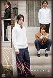 RHプラス I [DVD]