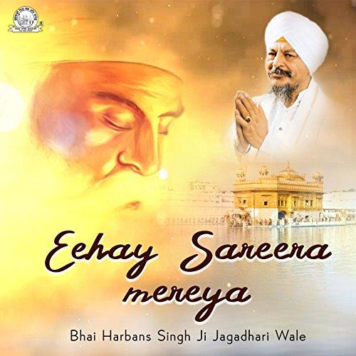 Eehay Sareera Mereya (Bhai Harbans Singh Ji Jagadhari Wale Albums)