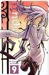 Artelier Collection, tome 9 par Yen Hioka