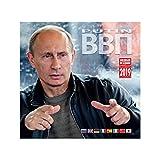 Wall Calendar 2019 Vladimir Putin and Russian Matryoshka Magnet - Wall Calendar in 8 languages (English, Russian, German, Chinese etc.) 11.3 x 11.3 inches