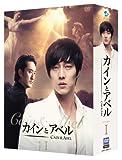 [DVD]カインとアベル DVD BOX I