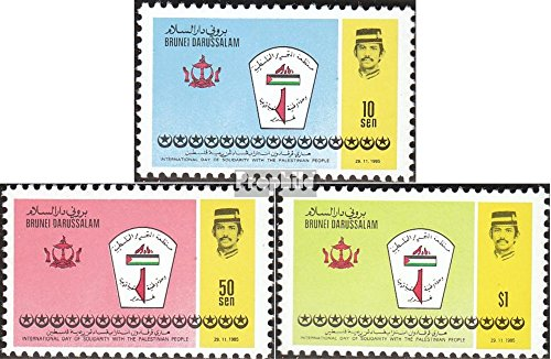 Brunei 317-319 (Complete.Issue.) 1985 Solidarity with Palestine (Stamps for Collectors)