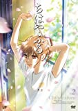 ちはやふる Vol.2 [DVD]