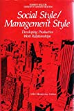 Title: Social Style Management Style Developing Product