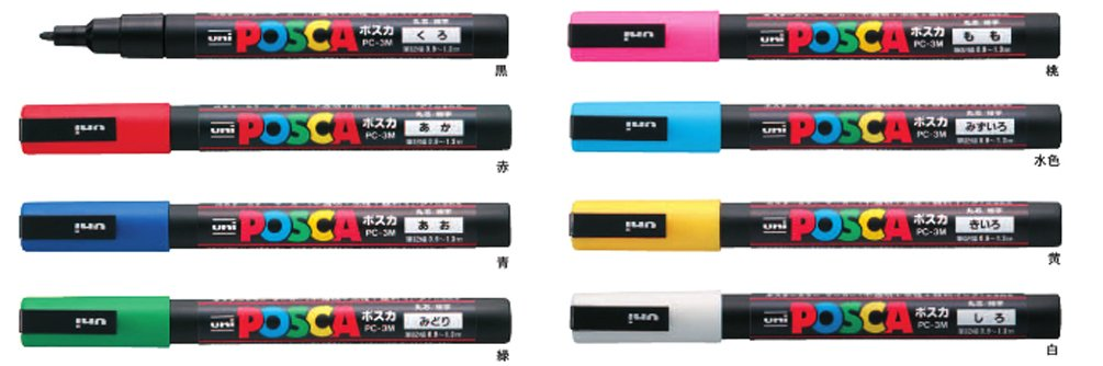 Uni-posca Paint Marker Pen - Fine Point - Set of 8 (PC-3M8C)