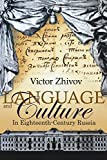 Language and Culture in Eighteenth-Century Russia (Studies in Russian and Slavic Literatures, Cultures, and History)