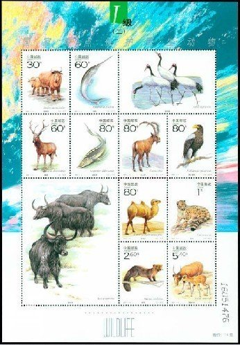 China Stamps - 2001-4 , Scott 3091 Key Wild Animals under First-Grade State Protection in China(II) - MNH, VF dealer stock (Stamp China)