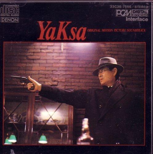 YaKsa (Original Motion Picture Soundtrack) (1985-08-02)