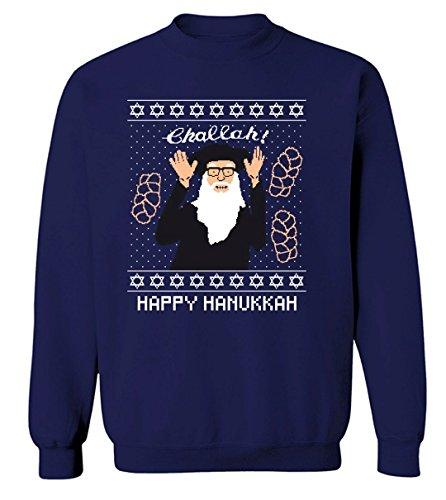 Heavyweight Custom Knit Cap - Channuka Jewish Holidays
