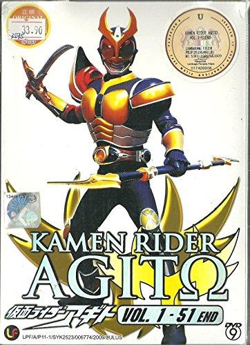 KAMEN RIDER AGITO - COMPLETE TV SERIES DVD BOX SET (1-51 EPISODES)