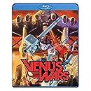 Venus Wars Blu Ray [Blu-ray]