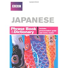 Japanese Phrase Book & Dictionary