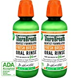 Kyпить TheraBreath 24-Hour Fresh Breath Dentist Formulated Oral Rinse - Mild Mint Flavor, 16 Ounce (Pack of 2) на Amazon.com