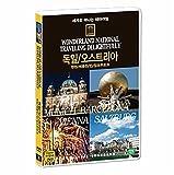 wonderland national traveling delightfully Munich/Berlin/Vienna/Salzburg (Region code : all) by various