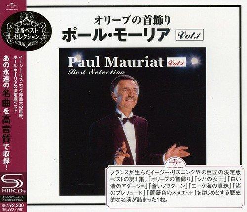 オリーブの首飾り~ポール・モーリア・ベスト・セレクション VOL.1の商品画像