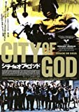 City of God Poster Movie Foreign 11x17 Alexandre Rodrigues Leandro Firmino Phellipe Haagensen