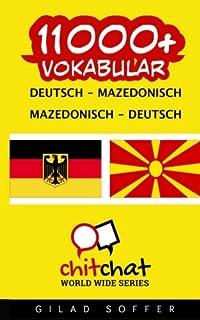 makedonsko germanski recnik