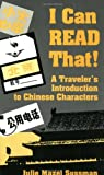 I Can Read That: A Traveler's Introduction to Chinese Characters
