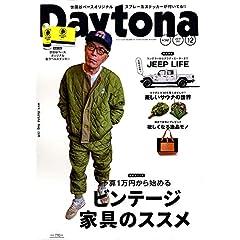 Daytona 最新号 サムネイル