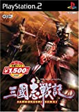 Sangokushi Senki (KOEI collection series) [Japan Import]