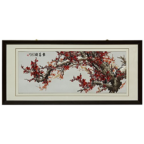 China Furniture Online Silk Embroidery Frame, Cherry Blossom Motif with Chinese Calligraphy by ChinaFurnitureOnline