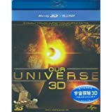 Our Universe 3D [Blu-ray]