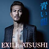 Atsushi - Aoi Ryuu [Japan LTD CD] RZCD-59544