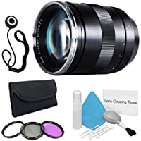 Zeiss 135mm f/2.0 Lens for Canon Digital SLR Cameras + 77mm 3 Piece Filter Kit + Lens Cap Keeper + Deluxe Cleaning Kit DavisMAX Bundle - International Version (No Warranty)