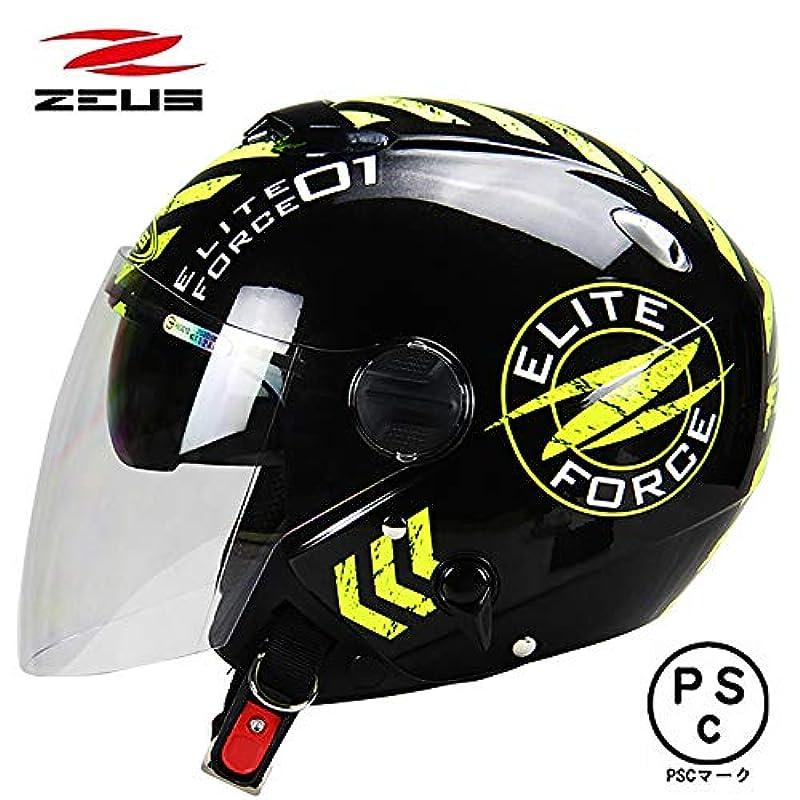 ZEUS 202FB 오토바이 제트 헬멧