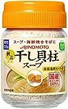 Ajinomoto KK dried scallop soup 55gX5 pieces